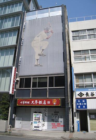大豐飯店.JPG