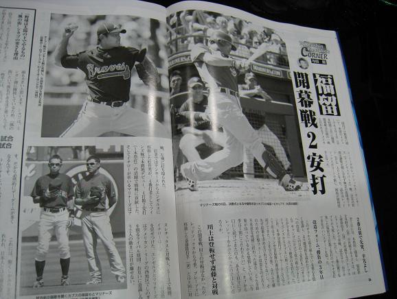 中日雜誌內頁.JPG