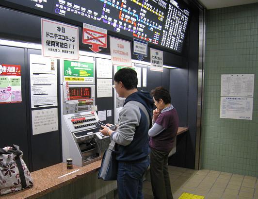 捷運站購票.JPG