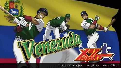 委內瑞拉.jpg