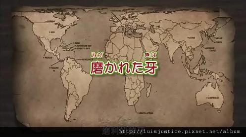 片頭世界第圖.jpg