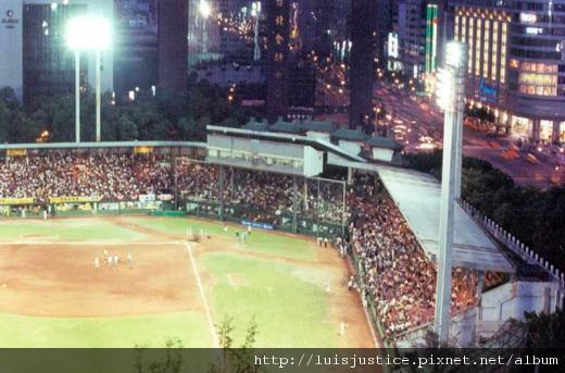 台北市立棒球場.jpg