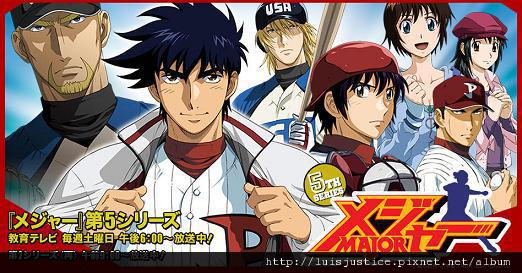 第5季海報 td-masya_at_webry_info.jpg