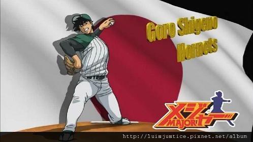 日本旗+黃蜂球衣.jpg