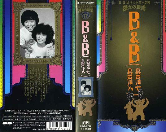 年輕B N B.jpg