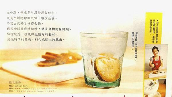 壹週刊報導2
