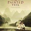 The Painted Veil.jpg