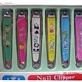 Nail Cutter.jpg