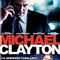 Michael Clayton.jpg