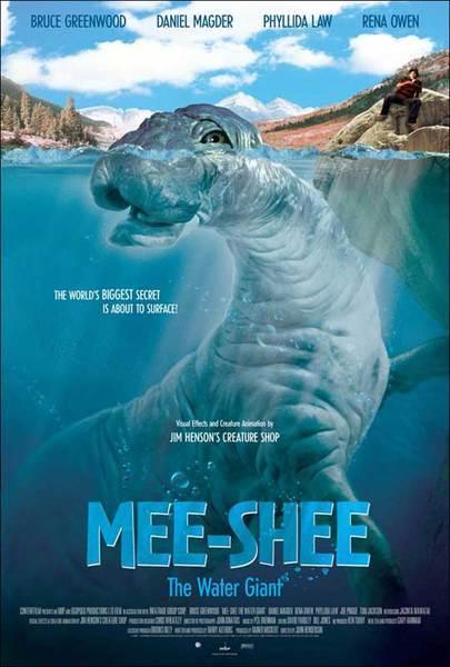 Mee-Shee.jpg