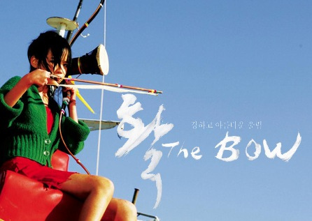 girl and bow.jpg