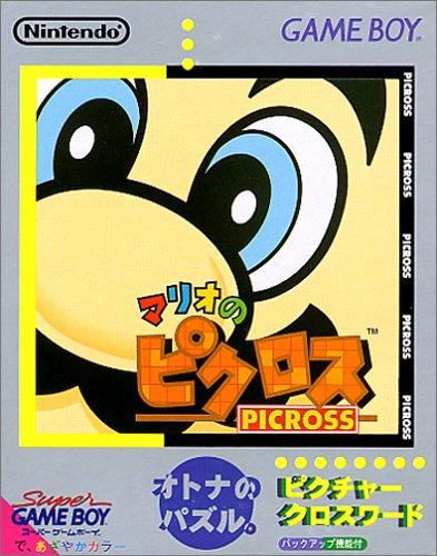 Mario's Picross2.jpg