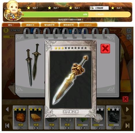 Sword Quest25.jpg
