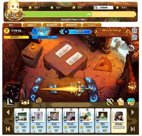 Sword Quest26.jpg