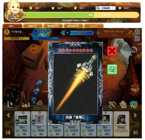 Sword Quest27.jpg