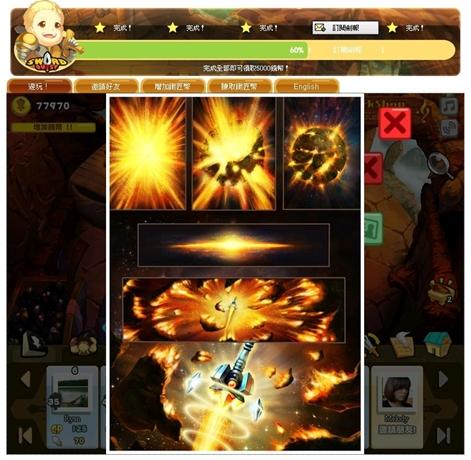 Sword Quest28.jpg