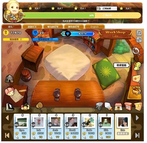 Sword Quest29.jpg