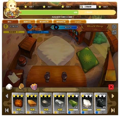 Sword Quest30.jpg