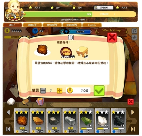 Sword Quest31.jpg
