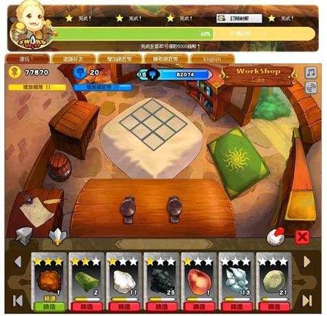 Sword Quest33.jpg