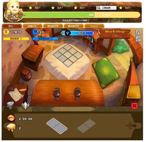 Sword Quest34.jpg