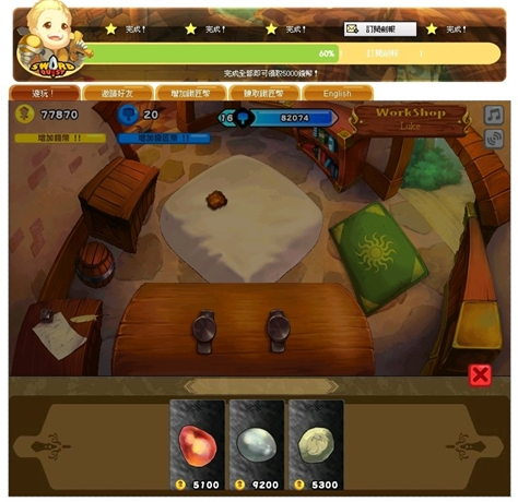 Sword Quest36.jpg