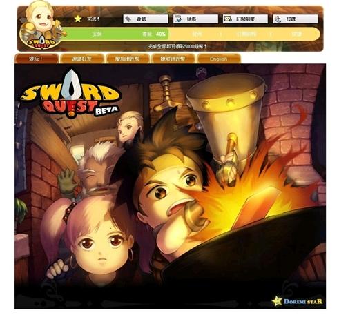 Sword Quest1.jpg