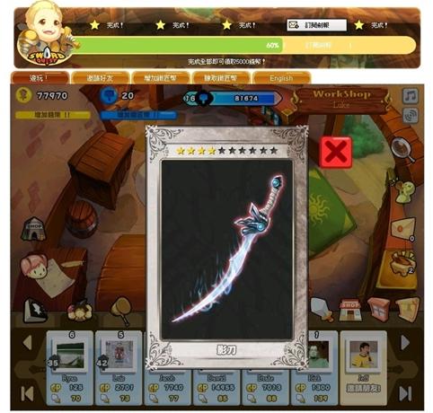 Sword Quest5.jpg