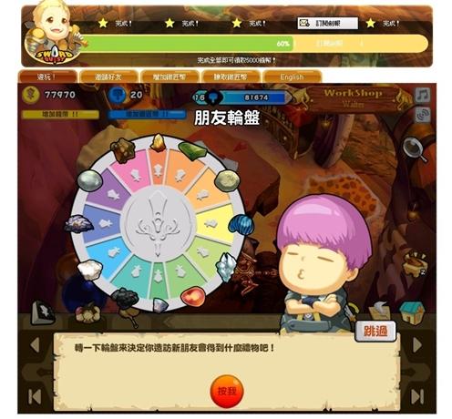 Sword Quest7.jpg