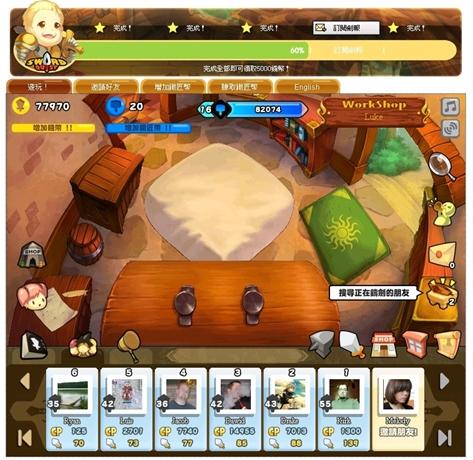 Sword Quest9.jpg