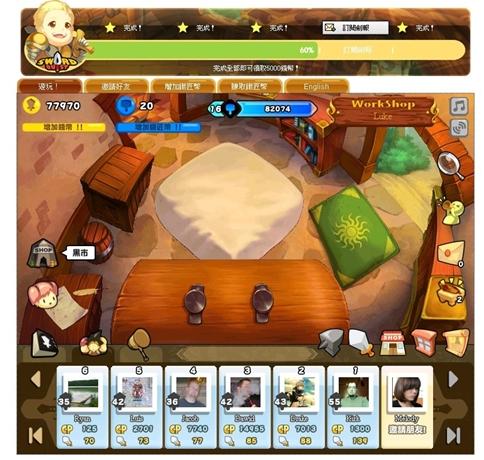 Sword Quest10.jpg