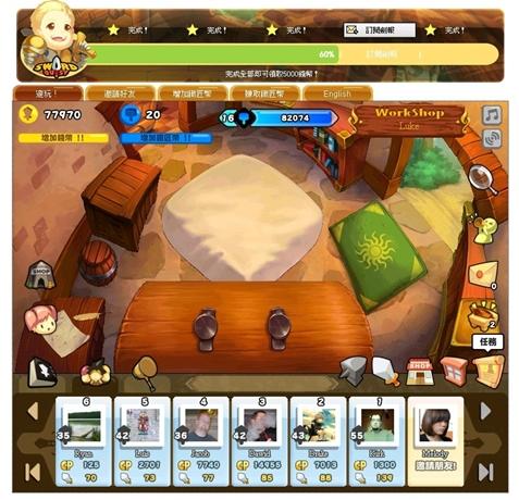 Sword Quest11.jpg