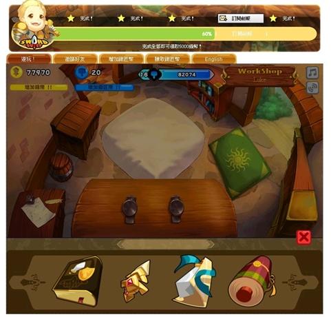 Sword Quest14.jpg
