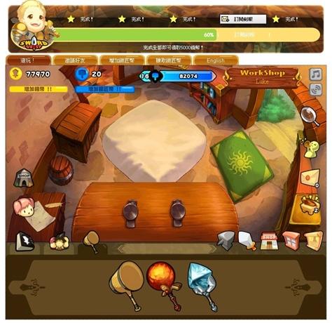 Sword Quest19.jpg