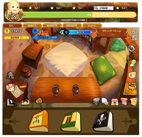 Sword Quest20.jpg