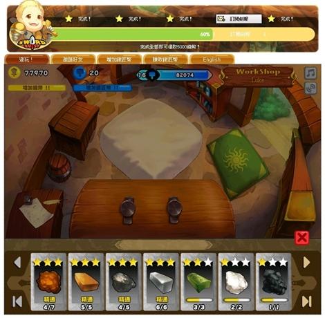 Sword Quest23.jpg