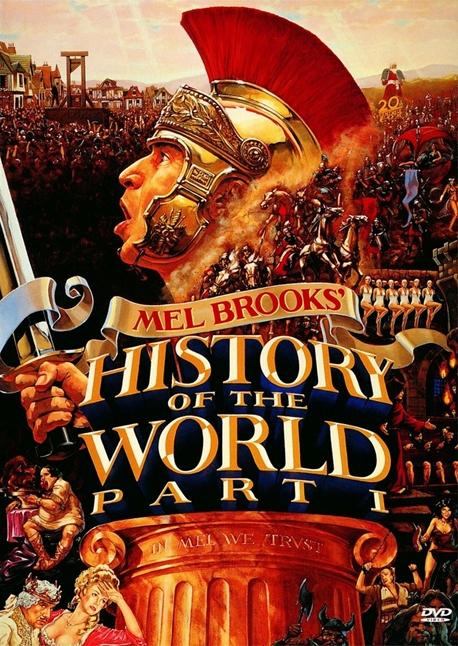 History of the World, Part I.jpg