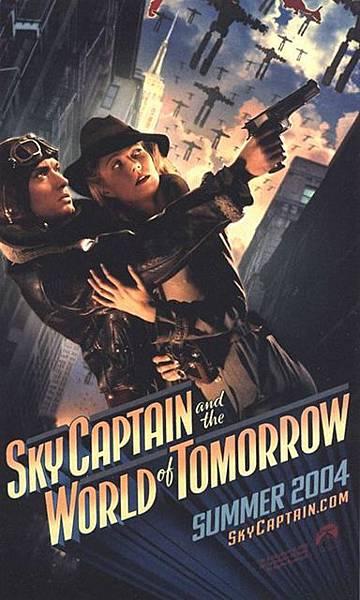 Sky Captain4.jpg