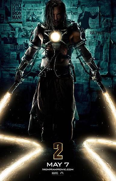 Iron Man 21.jpg