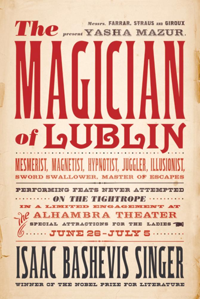 盧布林的魔術師.jpg
