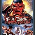 jade-empire-special-edition.jpg