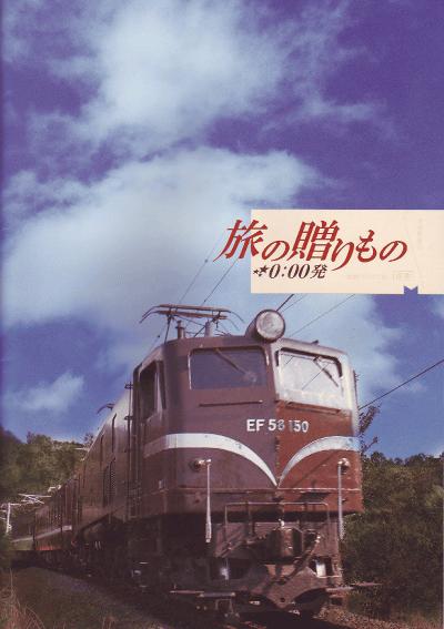 okurimono poster2.jpg