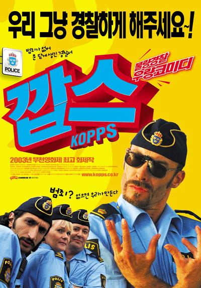 Kopps poster2.jpg