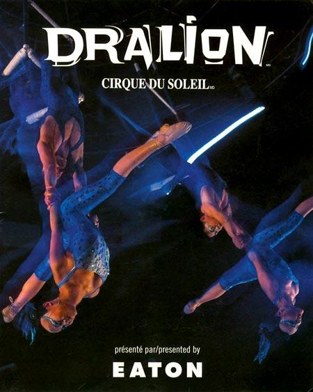 Dralion poster3.jpg