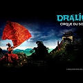 Dralion5.jpg