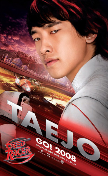 speed racer poster3.jpg