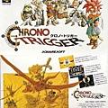 chrono trigger7.jpg