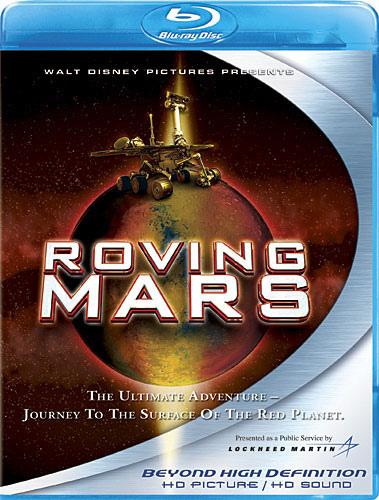 roving mars poster2.jpg
