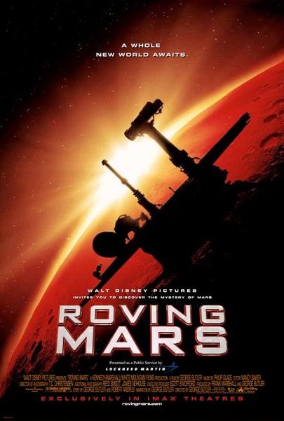 roving mars poster.jpg