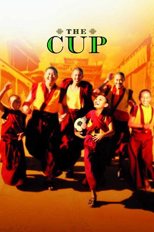 the cup poster4.jpg